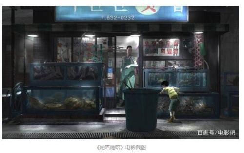韩国动画电影《啪嗒啪嗒》一个80分钟的奇幻故事故事的主角是一条蓝色的马鲛鱼