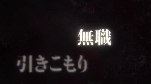 新番TV动画《无职转生》最新预告 人气小说改编2021年开播