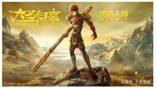 美媒称,中国正努力促进动漫电影产业发展