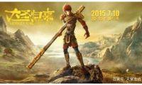 美媒评中国国内动漫产业面临多种挑战