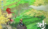 国产动画电影《妙先生》发布新定档海报 7月31日上映