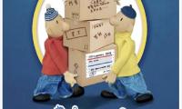 动画电影《呆瓜兄弟》宣布将于7月31日登陆院线