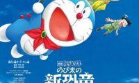 哆啦A夢動漫電影推出特別視頻慶祝8月7日開幕