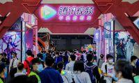 第十六届中国国际动漫游戏博览会在上海开展