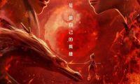 泰國版《哪吒》橫空出世《暹羅決九神戰甲》打破泰國電影票房紀錄