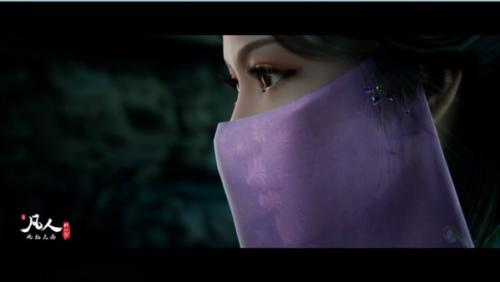 《凡人风起天南》今日发布片尾曲《不凡》及同名MV 段奥娟深情献唱