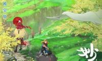 国产动画《妙先生》发布竖版预告