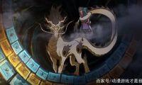 国产动画《雾山五行》,熟悉的中国画风,打斗十分精彩