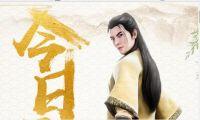 动画《凡人修仙传》正式登陆B站 首周连播4集