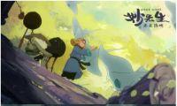 国产成人动画《妙先生》带着一种看破世界的悲凉感