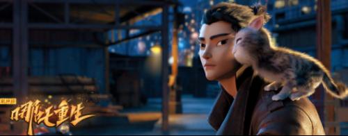 《新神榜:哪吒重生》发布预告片,哪吒转世李云祥,多充困难下再度重生