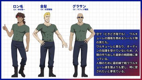 全新原创动画《战翼的希格德莉法》新角色公开 杉田智和加盟
