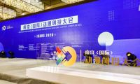 2020南京(国际)动漫创投大会成功启幕