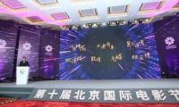 北京文投与中传动画学院合作,《灶王传》等七部项目即将启动!