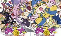 TV动画《幻法小魔星》DVD收藏版2021年发售