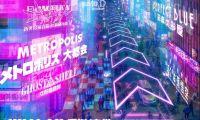 看手塚治虫遗作今敏动画电影,9位日本动画大师作品在深展出