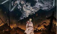 《进击的巨人》动画最终季何时播放?