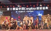 第十六届中国国际动漫节将在杭州举行