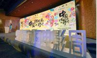 2020中国青年动画电影周系列活动拉开帷幕