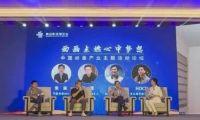 多部动画电影项目亮相中国动画产业主题活动