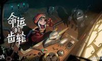 超人气卡牌游戏《月圆之夜》即将正式上线第六个DLC