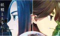 动画电影《罗小黑战记》发布海报和日文配音版预告片