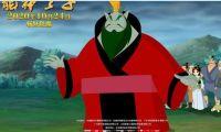奇幻冒险动画电影《龙神之子》发布角色版海报