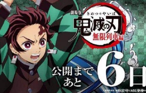 《鬼灭之刃 无限列车篇》动画播放时间或10月16日公布 炭治郎和炎柱并肩战斗
