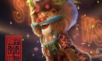 """《狮子学狮》斩获第十九届五大湖国际电影节  """"最佳动画短片""""奖项"""