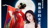 动画电影《飞奔去月球》将于10月23日国内上映