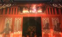 国产动画《天官赐福》公开了片尾曲
