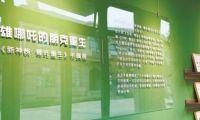 第二届东布洲国际动画周在海门临江开幕