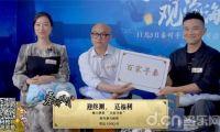 """手游《秦时明月世界》宣布将于11月3日开启""""百家寻秦""""终极测试"""
