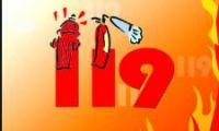 """中国消防动漫形象创意设计大赛""""119""""正式开启!"""