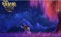 3D灰姑娘动画电影《新灰姑娘2》曝光定档海报及先导预告片
