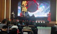 儿童动漫电影《猪跑》启动仪式在京举办