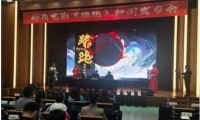 儿童动漫电影《猪跑》10月15日在北京举办项目启动仪式