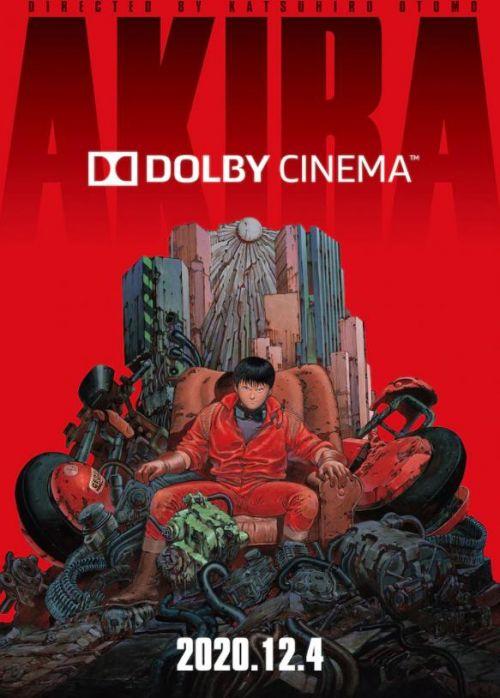 现代科幻元素的传奇名漫《阿基拉》4K重制剧场版电影再推Dolby版