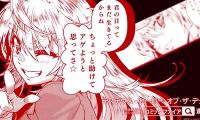 漫画《Deathdeus Hero》公开连载纪念PV