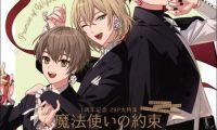 日本动画杂志《spoon.2Di》公布第68期封面