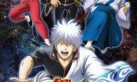 《银魂》新作动画特别篇发布新海报