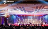 第13届中国国际漫画节开幕