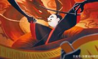 动画片《化羽》勇夺日本DigiCon6动画与短片竞赛台湾区金奖