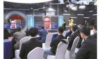 """""""十三五""""时期 杭州动漫游戏产业发展十大亮点"""