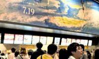 日本动画制作市场2020年或负增长