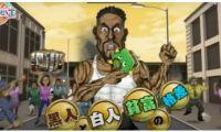 """日本NHK播放丑化黑人动画 被观众怒批""""种族歧视"""""""