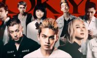 漫改真人电影《东京卍复仇者》公开了特报视频