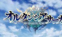 《苍之骑士团》TV动画将于1月6日正式开播