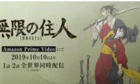 日本网络动画市场:年规模685亿日元,美国与本土巨头竞逐