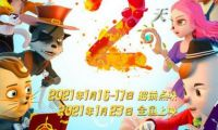 动画电影《魔法鼠乐园》又曝新剧照海报